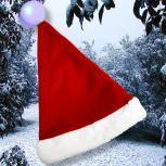 Nikolausmütze mit leuchtender Kugel - 50379 Rot-Weiß