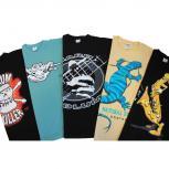 30 x T-Shirt fetzige Musik Shirts ROCK YOU© Sonderposten Restposten Stk. nur 2,95 € netto - 100