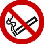 Schild Verbotszeichen nach ISO 7010 - Rauchen verboten - 320482 rund Gr. ca. 20cm