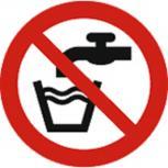Schild Verbotszeichen nach ISO 7010 - kein Trinkwasser - 320485 rund Gr. ca. 20cm