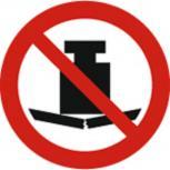 Schild Verbotszeichen nach ISO 7010 - keine schwere Last - 320491 rund Gr. ca. 20cm