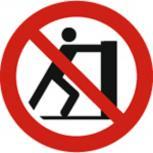 Schild Verbotszeichen nach ISO 7010 - Schieben verboten - 320495 rund Gr. ca. 20cm