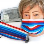 Textil Design-Maske waschbar aus Baumwolle mit Innenvlies - gestreift Dunkelblau-Hellblau-Rot-Weiß + Zugabe - 15440