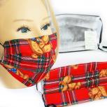 Textil Design-Maske waschbar aus Baumwolle mit Innenvlies - Bärchen Teddy + Zugabe - 15498
